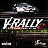 echange, troc V-Rally 2