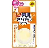 acmedica(アクメディカ) 薬用 オイルコントロールパウダーAD ナチュラル 5g ランキングお取り寄せ