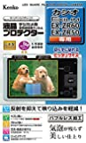 Kenko 液晶保護フィルム 液晶プロテクター CASIO EXILIM EX-ZR60用 KLP-EXZR60