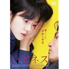 �n�s�l�X [DVD]