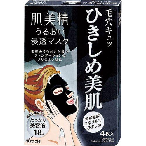 クラシエHP 肌美精うるおい浸透マスク
