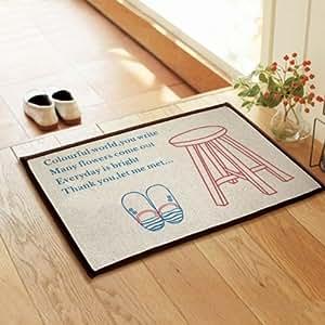 Carpet Vintage Home Decorantion Carpet Tapete : Patio, Lawn & Garden