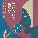 �פ�ľ����ĺ�פ� ���¥�����س��� �������� 1929-1934