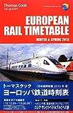 トーマスクック ヨーロッパ鉄道時刻表 2013冬・春
