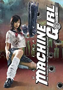 Ultimate Machine Girl (Three-Disk Widescreen Edition w/ Collectors Tin)
