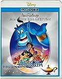 アラジン ダイヤモンド・コレクション MovieNEX [ブルーレイ+DVD+デジタルコピー(クラウド対応)+MovieNEXワールド] [Blu-ray] ランキングお取り寄せ