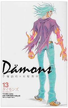 Damonsの最新刊