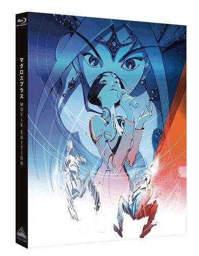 【Amazon.co.jp限定】マクロスプラス MOVIE EDITION (オリジナル三方背ケース付) [Blu-ray]