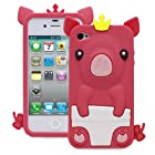 Fosmon 3D Pig Silicone Case for Apple iPhone 4 / 4S - Hot Pink