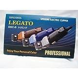 スピーディク クリッパー LEGATO レガート DSC-8 茶 (1mm 替刃付)