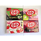 Kit Kat Mixed 12 Pcs. 4 Flavors