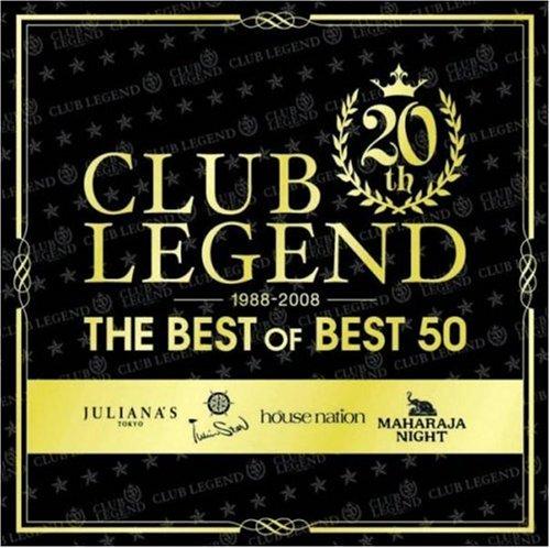 クラブ・レジェンド 20th ザ・ベスト・オブ・ベスト50