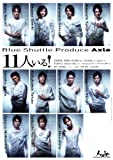 Blue Shuttle Produce Axle 11人いる! [DVD]