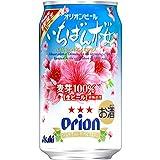 アサヒビール オリオン いちばん桜 350ml×24本