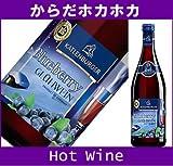 ドクターディムース ブルーベリー グリューワイン(ホットワイン) 750ML ≪ドイツ≫