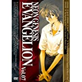 NEON GENESIS EVANGELION vol.07 [DVD]
