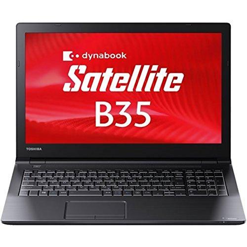 東芝 15.6 型 ノートパソコン 【 オフィス 2013 Personal / Windows7 Pro SP1 32Bit (10DG) / Core i5 / 4GB / 500GB / DVDスーパーマルチドライブ / 無線LAN / テンキー 】 dynabook Satellite B35/R