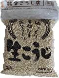 青森県産米使用の生玄米こうじ1キロ