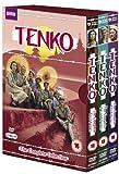 Tenko - Complete BBC Boxed Set [DVD]