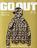 OUTDOOR STYLE GO OUT 2015年 05 月号