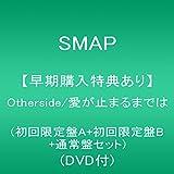 �y����w����T����z Otherside/�����~�܂�܂ł� (��������A+��������B+�ʏ�ՃZ�b�g) (DVD�t) (A5�����N���A�t�@�C��+�u��������A�v������T�|�X�g�J�[�h+�u��������B�v������T�|�X�g�J�[�h+�u�ʏ�Ձv������T�|�X...