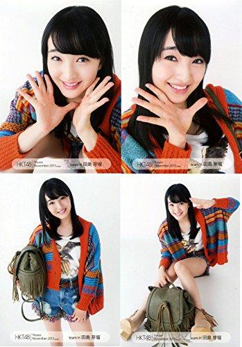 HKT48 公式生写真 Theater 2015.November 月別11月 【田島芽瑠】 4枚コンプ