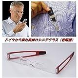 エッシェンバッハ clip & read ダークレッド 1.5度〜2.5度[老眼鏡][シニアグラス][リーディンググラス]◆+2.5