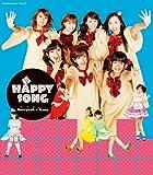 超 HAPPY SONG(初回盤C)