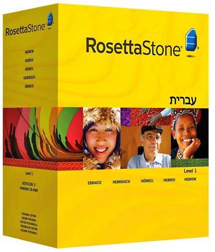 Rosetta Stone Version 3: Hebrew Level 1 with Audio Companion (Mac/PC CD)