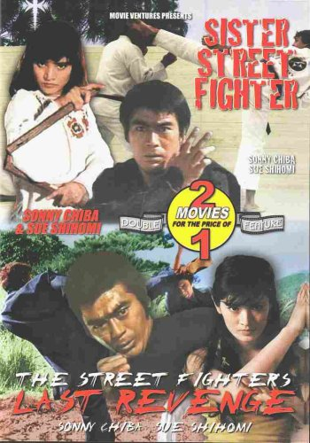 Sister Street Fighter & Street Fighter's Last Rev [DVD] [1978] [Region 1] [US Import] [NTSC]