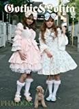 img - for Gothic and Lolita book / textbook / text book