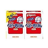 Pigeon (ピジョン) 赤ちゃん用 固形 ベビー石けん 無香料 90g [2個入り 植物性]【08184】