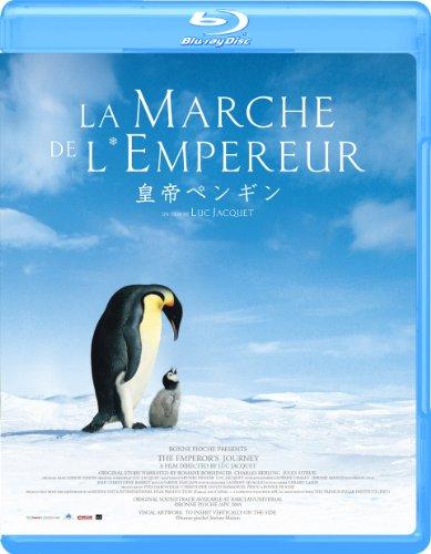 皇帝ペンギン [Blu-ray]