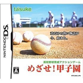 http://www.amazon.co.jp/exec/obidos/ASIN/B001B4JYVK/