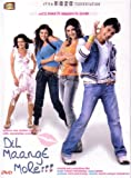 Dil Maange More (Shahid Hindi Film / Bollywood Movie / Indian Cinema / DVD)