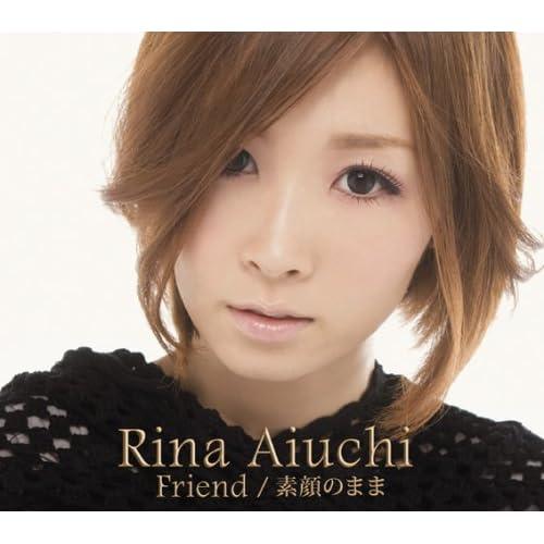 friend/素颜のまま[2008/12/17発売]