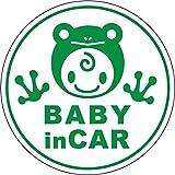 Sticker Shop Haru BABY IN CAR マグネット 無事カエル丸型 グリーン