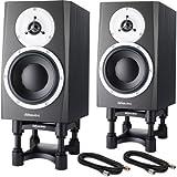 Dynaudio BM5 MKIII Studio Monitors - PAIR