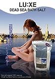 エステ業務用、浴用化粧品(入浴剤)「死海の塩」大容量2kg『ラグゼ デッドシーバスソルト』