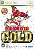 �����Y�d�S16 GOLD(Xbox 360)