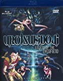 UROTSUKIDOJI: LEGEND OF THE OVERFIEND THE MOVIE