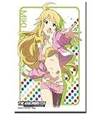 ブシロードスリーブコレクションHG (ハイグレード) Vol.399 アニメ アイドルマスター 『星井美希』
