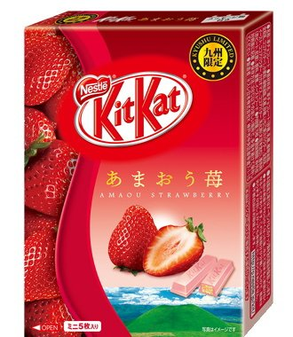 KitKat NESTLES Amaou Strawberry Kyushu Limited 5pcs from Japan