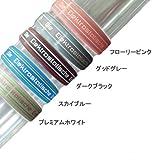 LISOL / ライソル 静電気除去ブレスレット 全8色 (ダークブラック)