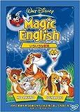Magic English いろいろな動物 [DVD]