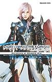 「小説 ライトニング リターンズ ファイナルファンタジーXIII」の画像
