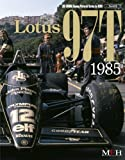 Lotus 97T 1985 (JOE HONDA Racing Pictorial Series by HIRO No.1)