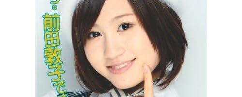 AKB48 2009総選挙 A3ラミネートポスター【前田敦子】