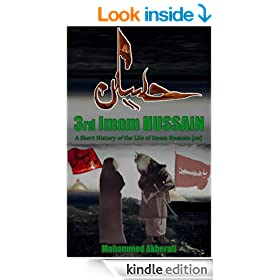 Biography of Imam Hussain (as): A short History of Imam Hussain (as) (Biographical series about the Imams)