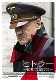 �q�g���[�@�Ŋ��12��� [DVD]
